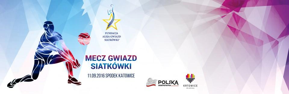 mecz_gwiazd_katowice_bilet_kolekcjonerski